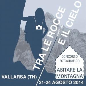 300px-LOGO-CONCORSO-abitare-la-montagna-2014-