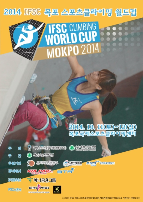 600px-ifsc-world-cup2014-mokpo-corea-locandina