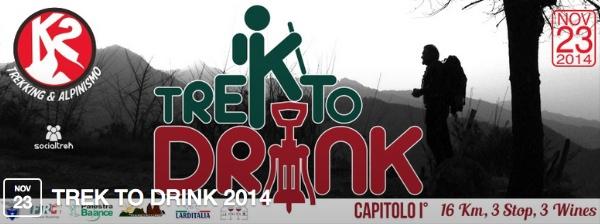 Trek to drink 2014, visual pagina facebook evento
