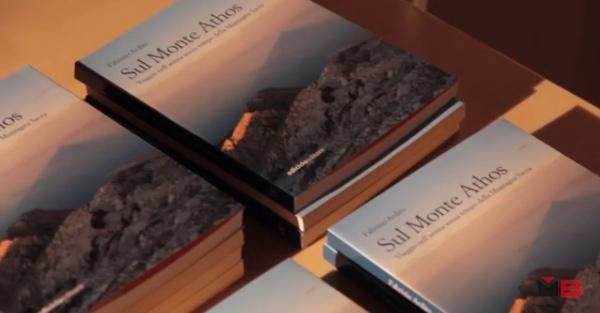 Sul Monte Athos, cover