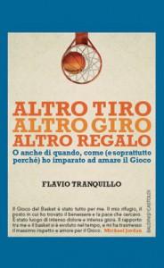 246px-altrotiro-altrogiro-altroregalo-cover