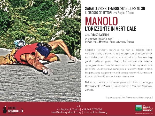 600px-Manolo-l_orizzonte-in-verticale2015-locandina