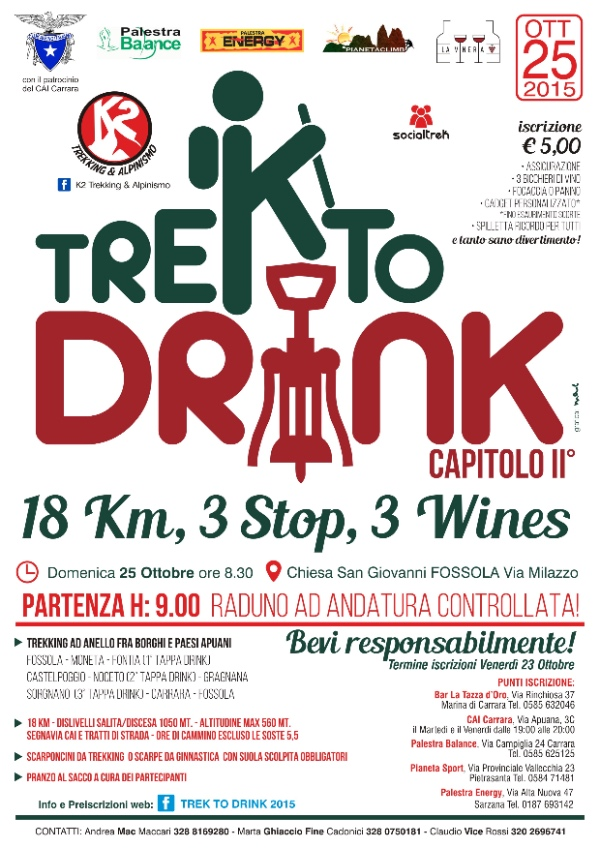 600px-trek-to-drink2015-locandina2